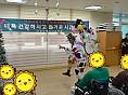 12월 송년행사